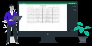 نرم افزار حسابداری آنلاین دیجی باربری